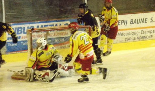 Hockey – Novices A1: Meyrin champion suisse romand!