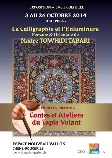 La Calligraphie et l'Enluminure Persane & Orientale