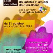 Exposition des artistes et artisans des Trois-chêne