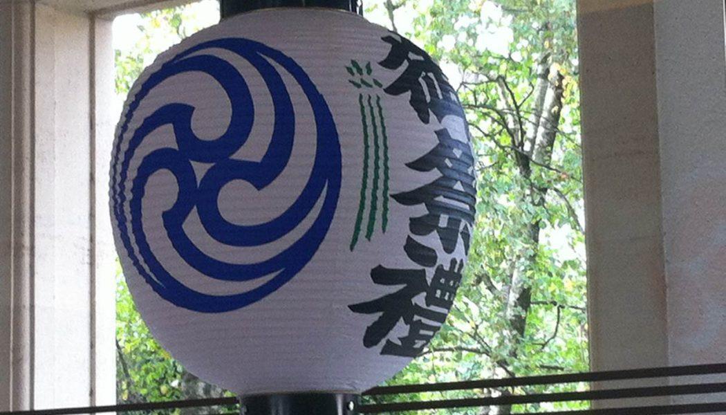 Entre Carouge et le Japon c'est l'amour !