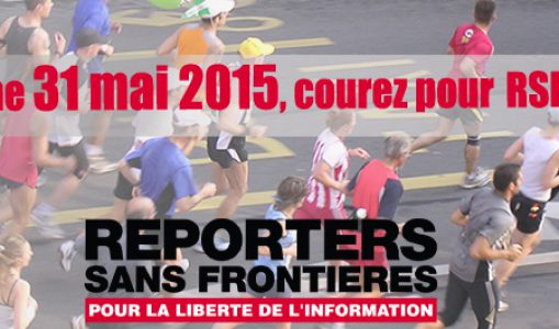 RSF et Race for gift
