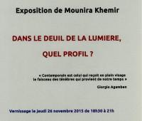 Exposition de Mounira Khemir au PLAC
