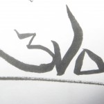 La signature! Evo, Funky Fresh © N.D.M.S