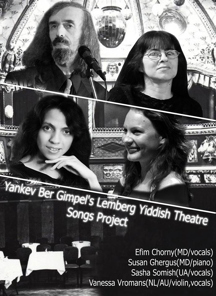 Ber Gimpel Yiddish Theater project