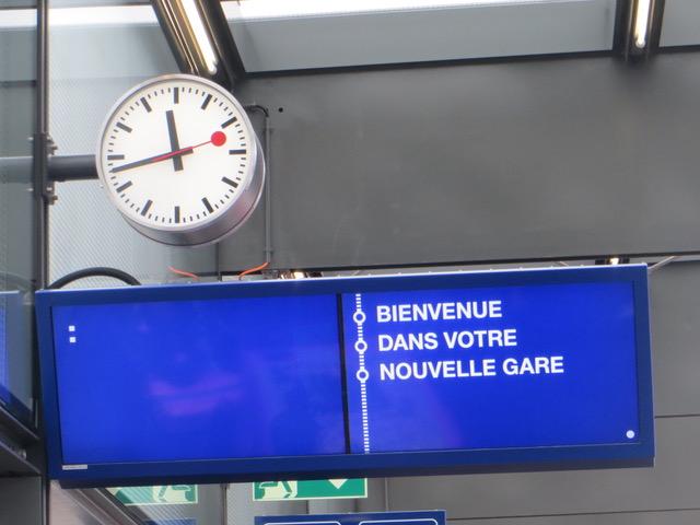 Inauguration de la nouvelle gare de Lancy-Pont-Rouge le 8 décembre 2017 © NdM