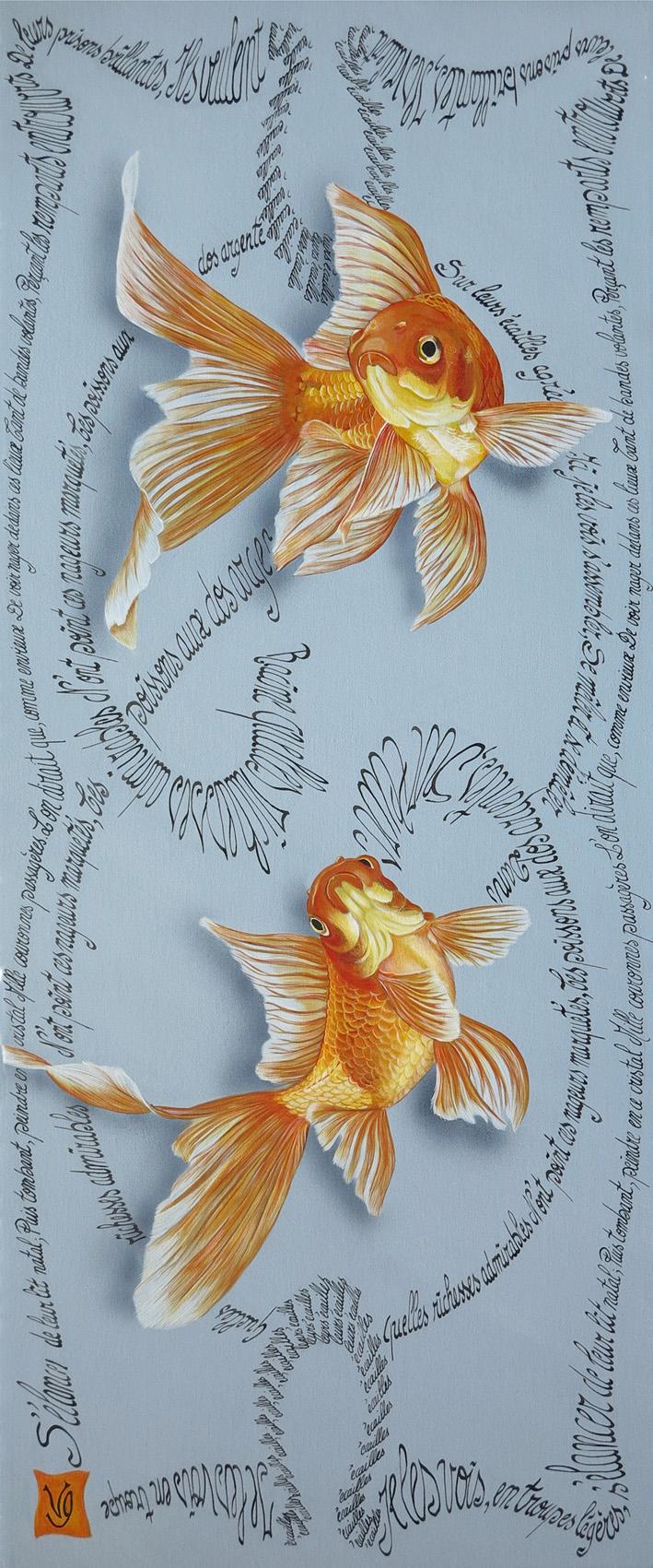 S'enfuir dans les airs II Acrylique et calligraphie (poème de Racine), 25 x 60 cm Valerie Glasson