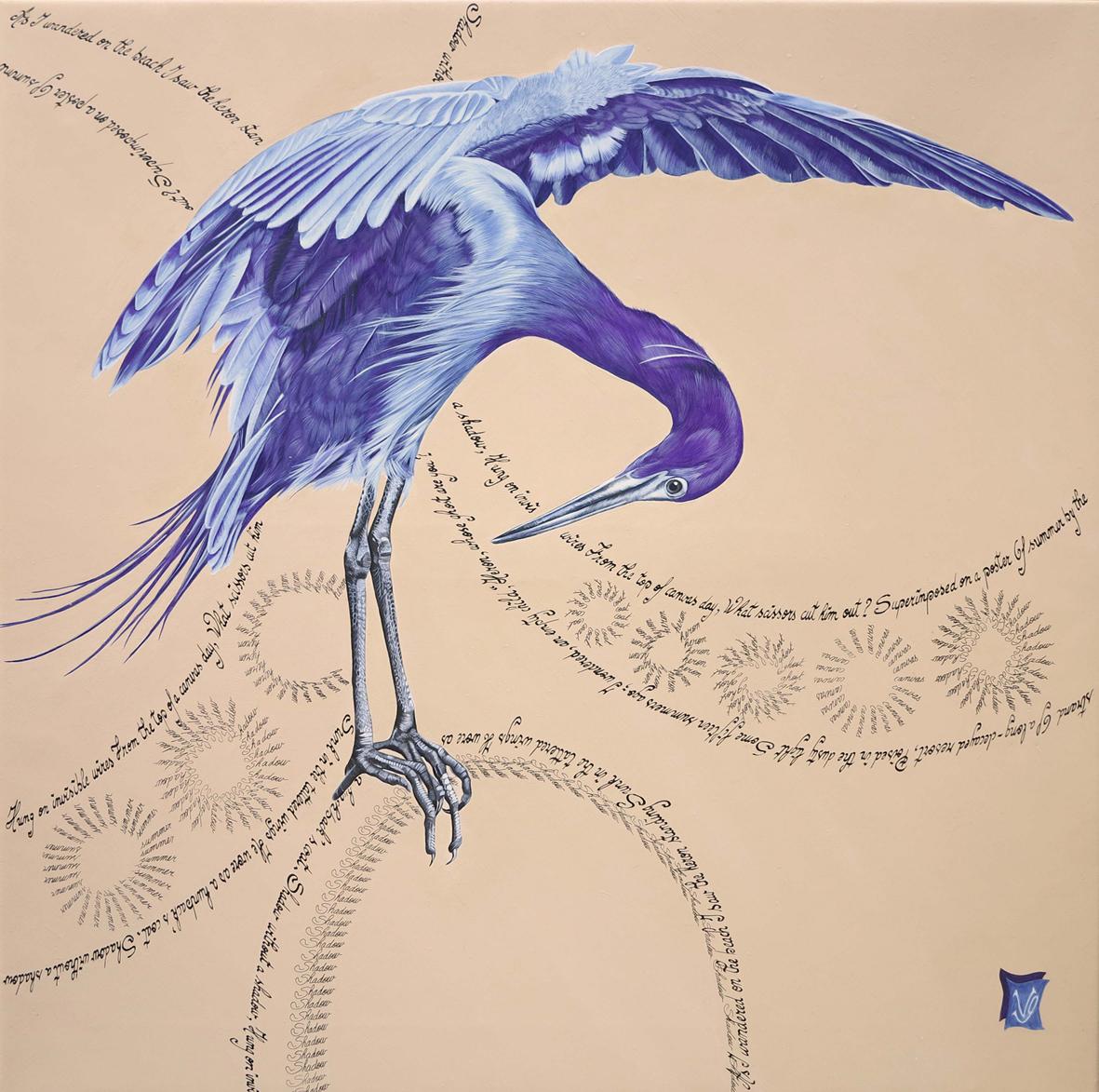 Suspendu à des fils invisibles Acrylique et calligraphie d'après le poème de Carolyn Kizer, 60 x 60 cm Valerie Glasson