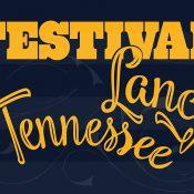 Lancy Tennessee 2018 : la musique à l'honneur