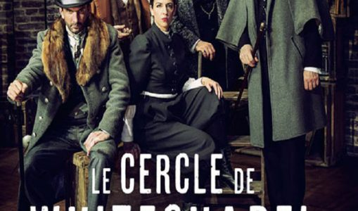 Pièce : Le cercle de Whitechapel, une intrigue à la Agatha Christie !